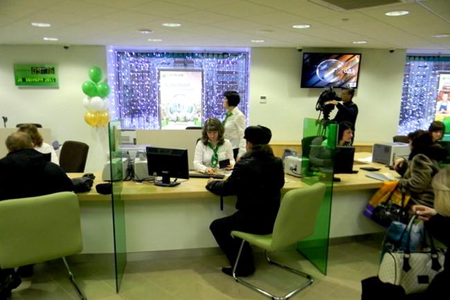 Как завещать вклад в Сбербанке: особенности завещания на денежные накопления в банках