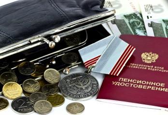 Можно ли получить пенсию по наследству: порядок наследования пенсионных накоплений, сроки обращения в ПРФ и необходимые документы