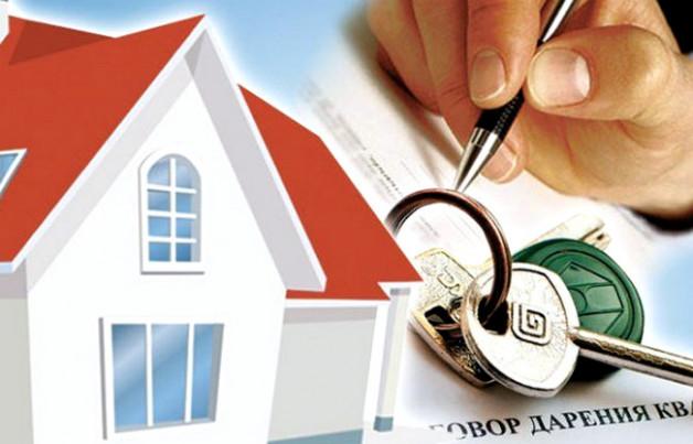 Какие нужны документы для оформления дарственной на квартиру дочери или сыну, правила регистрации дарения + пошаговая инструкция и образец договора